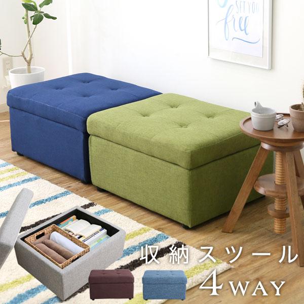 [全品クーポンで4%OFF 6/23 18:00-6/26 0:59] ボックススツール オットマン 収納 ワイド L 収納ボックス スツール ソファ 1人掛け テーブルとしても ソファー 一人掛け スツール チェア 椅子