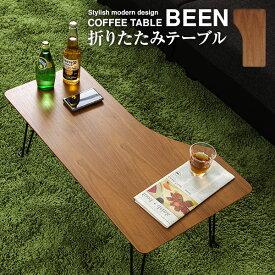 テーブル 折りたたみ ローテーブル 一人用 一人暮らし ミニ コンパクト シンプル 小さめ ロー 角丸 軽量 小さい 子供 子供用 スリム 折り畳みテーブル 折りたたみテーブル コーヒーテーブル リビング