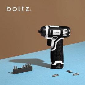 【公式】boltz 電動ドライバー パワフル 六角 プラス マイナス ドライバー 女性 自動 充電式 コードレス LED 小型 コンパクト DIY 組み立て
