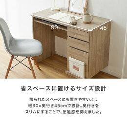 デスクパソコンデスク机