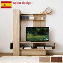 テレビ台 TV台 ハイタイプ 壁面 壁面収納 おしゃれ 一人暮らし 大型 収納 多い シンプル 木製 テレビボード AVボード …