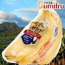 甘熟王ゴールドプレミアム 3パック GACKTがイメージキャラクター 高級 最高級 バナナ お中元 お歳暮 プレゼント フル…