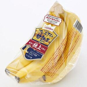 甘熟王ゴールドプレミアム 9〜10パック 1ケース スミフル 高級 バナナ お中元 お歳暮 プレゼント フルーツ 厳選 父の日 ギフト ばなな