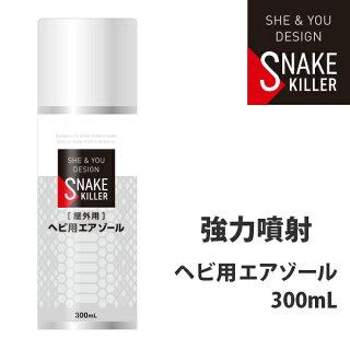 ヘビ用エアゾール300mL