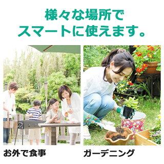 屋外・ベランダ・庭・野外の蚊対策にSTRONTEC屋外用蚊よけKA・KO・Iスターターパック