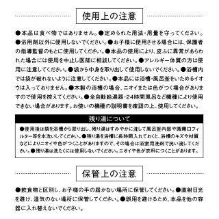 健康薬草湯ABBIアビ10包入りSHE&YOUABBI伝統的な薬草の香り【医薬部外品】漢方入浴剤