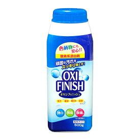 漂白・消臭・除菌に ライオンケミカル 酸素系漂白剤 オキシフィニッシュ OXI FINISH 500g