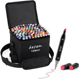 マーカーペン イラストマーカー 120色 セット 水彩ペン 2種類のペン先 太字 細字 油性コミック用 塗り絵、描画、落書き、学習用の カラーペンセット