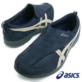 ASICS アシックス ライフウォ−カ−101 ピーコート/フェザーグレー メンズ スニーカー ウォーキングシューズ