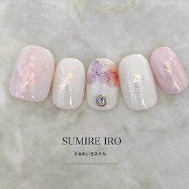 ネイルチップ つけ爪 かわいい デザイン ブライダル ショート ロング シンプル 成人式 nail プレゼント 母 短い爪 小さい爪 大きい爪 ベリーショート ちび爪 結婚式 ウェディング 付け爪 ジェルネイル●ピンクマーブル水彩フラワーシェルホロネイル