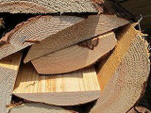 薪杉5kg袋入りx5−−25kg、暖炉、囲炉裏、コンロ、国産1くくり 完全乾燥