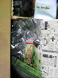 浄水、お風呂用セット(国産セット) 籠付き竹炭500グラム 風呂用日向備長炭500グラム 粒浄水竹炭200g 長板竹炭5枚20cm 竹酢液国産1500ml風呂用袋、説明書