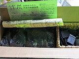 消臭セット竹炭500g。竹粒5mm、竹粒20mm、各500g