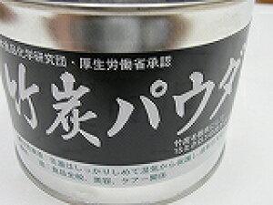 タケパウダー食用200グラム、缶入り、
