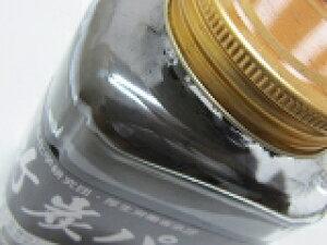 竹炭パウダ−15ミクロン、100g入り、角瓶、国産、