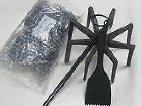 タコ足五徳20×10cm 灰ならし火箸セット 備長炭500g付