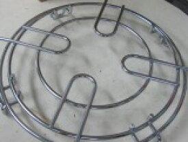 七輪用ゴトクA 径30cm 高さ6cm