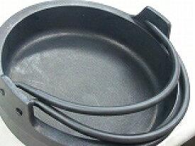 すき焼き鍋 1〜2人用 直18cm 天然炭製品 焦げにくいです