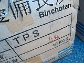 ベトナム備長炭 15kg×2--30kg上丸(太3.5〜4.5cm)揃い