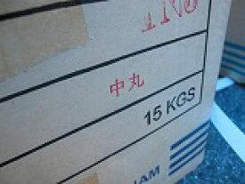 ベトナム備長炭15kg、中丸(太丸)揃い 高品質業務用最適