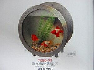 金魚陶器鉢、前面ガラス、陶水槽丸大、巾310 奥行き170 高330 信楽、国産浄水竹炭5枚付