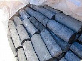 ベトナム備長炭、切上丸15kgx2---30kg、