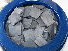 なまこ(生子)火鉢 11号 信楽焼火鉢 国産消臭竹炭5cmカット 3kg付