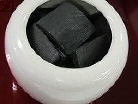 信楽焼手火鉢 白と徳島県産消臭竹炭5cm20枚セット