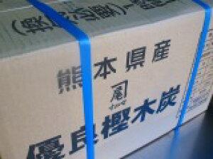 熊本黒炭樫 24cm 揃い切り15kg×4--60kg