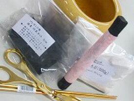 信楽焼き手火鉢【黄】 ゴールデントング 火箸 底白砂500gセット   備長炭1本 浄水竹炭5枚付