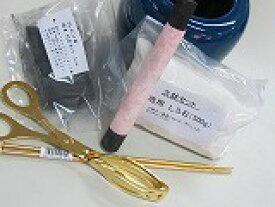 信楽焼き手火鉢【黒】 ゴールデントング 火箸 底白砂500gセット   備長炭1本 浄水竹炭5枚付き