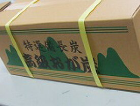 1級オガ備長炭 10kg×3箱 30kg 中国産高級1級オガ炭