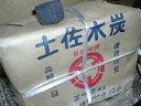 土佐木炭 樫 1級 6kg