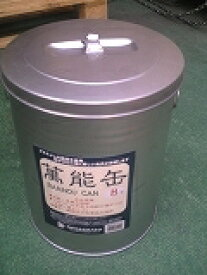 万能缶火消缶8号 高さ31cm、 直径24.5cm 消化缶で鎮火した木炭は、次回に使用できるので経済的です。缶の底に残り灰を残して、燃焼灰が鋼板に触れないようにすると長持ちします。粉等の保存容器、小物入れ等にもつかえます