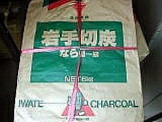 岩手县切炭 6 公斤 2800 日元