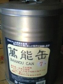 万能火消し缶9号 高さ35cm 直径27.5cm 消化缶で鎮火した木炭は、次回に使用できるので経済的です。缶の底に残り灰を残して、燃焼灰が鋼板に触れないようにすると長持ちします。粉等の保存容器、小物入れ等にもつかえます