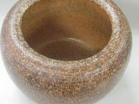 信楽 手火鉢 オリジナル釉薬指定 H9.5cm×直14cm 底砂 竹炭5枚付き