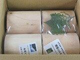 お風呂用ヒノキ カット4本セット 沐浴 竹炭5枚付き