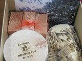 ヒノキ風呂1ヶ+風呂用チップネット入り+カットヒノキ 3点セット 家庭風呂向き 竹炭5枚付き