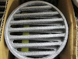 ロストル 13.5cm 鋳物丸 交換用 火起こし器底