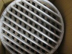 ロストル 24cm 鋳物丸 交換用 火起こし器底