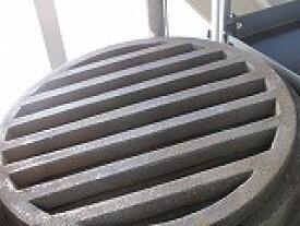ロストル 28cm 鋳物丸 交換用 火起こし器底、建築用