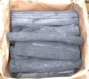 白炭に近い風合いが特徴