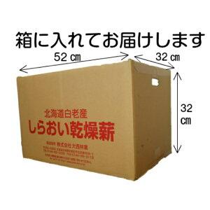 焚き付け用薪(箱入り)