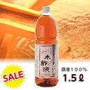 SALE/熟成木酢液1.5L[大西林業]