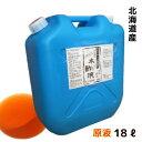熟成 木酢液18L[大西林業]入浴に使用するなら1年分! 原液100% ポリ缶でさらにお得☆ガーデニングや野良猫の忌避に…