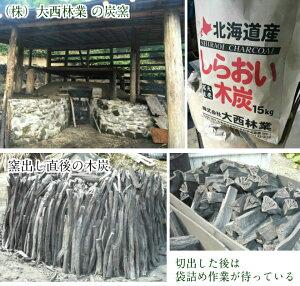窯出し直後の木炭
