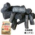 茶の湯炭3kg(バラ)