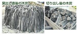 しらおい木炭6kg(バラ)炭/