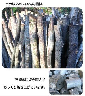 様々な樹種で焼き上げました